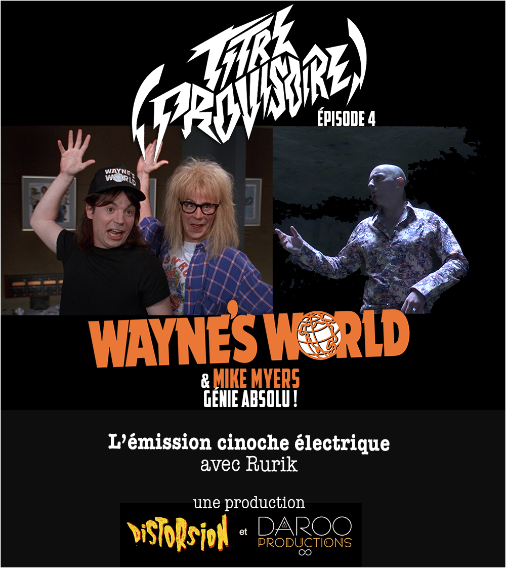 Flyer Wayne's World